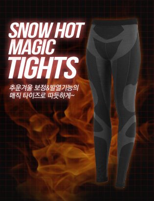 Snow Hot Magic 타이즈[AX1111]