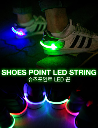 [AJ2583]LED Neon Light( 6 color  사이즈 )