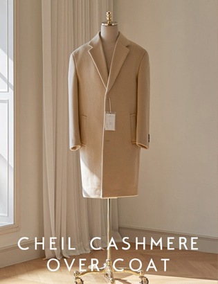 [CT3016]Veil Cashmere Over Coat_begie( 1 color M/L/XL 사이즈 )