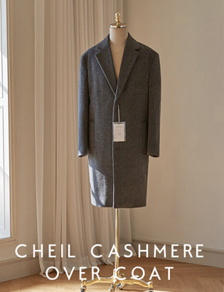 [CT3020]Veil Cashmere Over Coat_charcoal( 1 color M/L/XL 사이즈 )