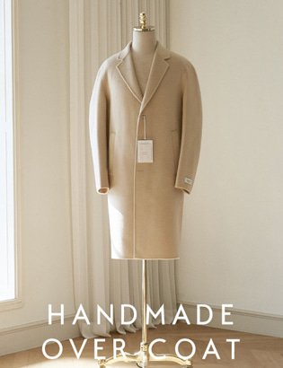 [CT3031] Handmade Over Coat_beige ( 1 color M/L 사이즈 )