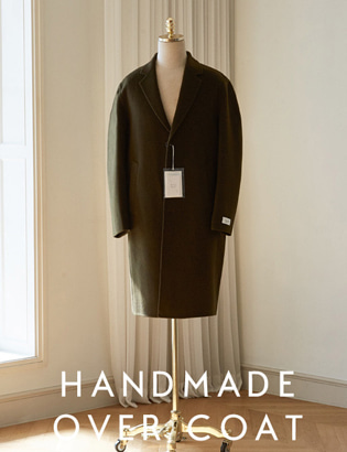 [CT3033] Handmade Over Coat_khaki ( 1 color M/L 사이즈 )