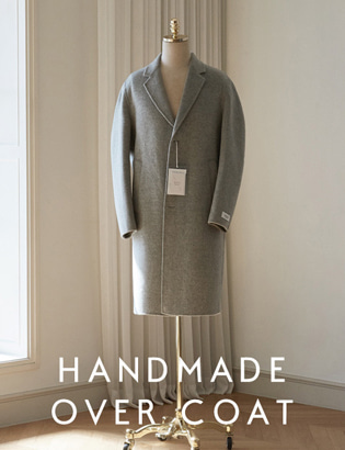 [CT3035] Handmade Over Coat_grey ( 1 color M/L 사이즈 )